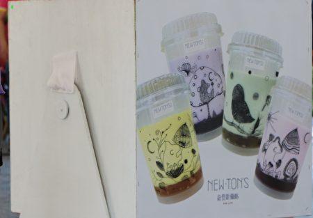 兴嘉国小六年级学生杨又蓉的画作,结合南良集团旗下的品牌—纽登斯优格,让小学生摇身一变成为产品包装设计师。