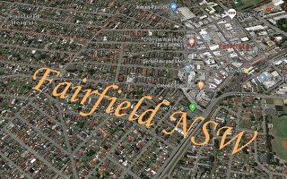 首次購房者、小房換大房者推動Fairfield房市