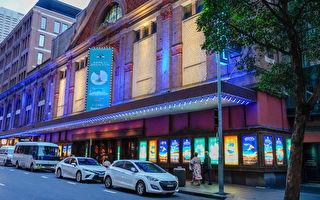神韻揭露暴政復興傳統文化 悉尼精英感佩