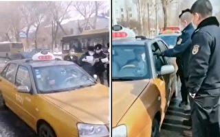 視頻:哈爾濱確診患者開出租 警察嚇得直後退