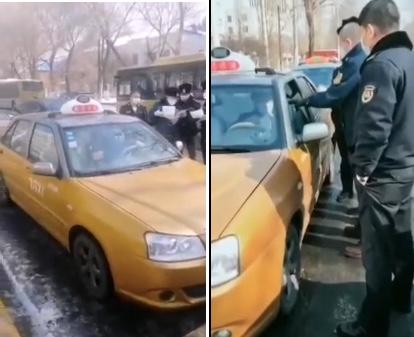 影片:哈爾濱確診患者開出租 警察嚇得直後退