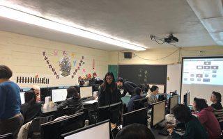 纽约市公校远程教学  学生需电子设备可申请