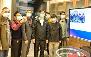 元智自行研发YZU-ECE远距体温监测仪