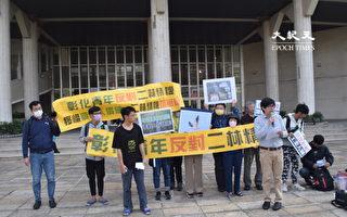护良田拒工业 彰化青年反对在二林盖精机园区