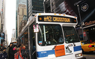 疫情險峻   紐約市公交車免費乘坐  拉開與司機距離