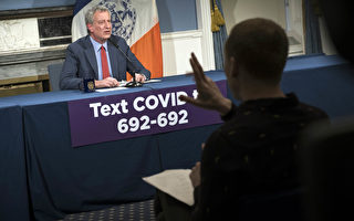 疫情冲击纽约市税收 市长打算削减开支