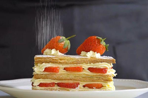 C2食光,草莓,千层酥