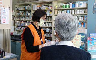 防疫總動員 志工進駐藥局減輕藥師壓力