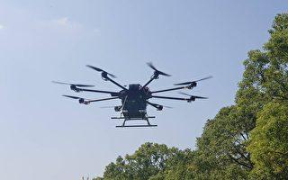 遙控無人機空域 新竹縣將最大限度開放