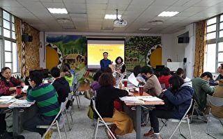 松浦國小校群教師漢字教學研習推動品德教育
