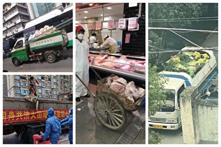 武漢社區被曝出用垃圾車運送蔬菜等物資。(網絡圖片)