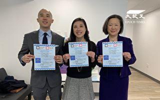 「亞裔律師協會」免費法律諮詢  擴展至皇后區