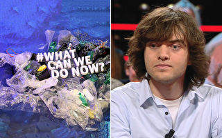還原美麗海洋 荷蘭青年成功創建海洋吸塵器