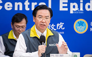 吴钊燮:台民主人道防疫是比中共更好的模式