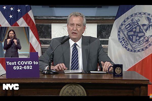 瘟疫衝擊下 紐約人需要自律和堅強