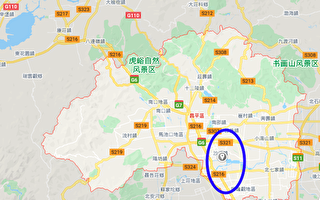北京昌平區發生2.1級地震