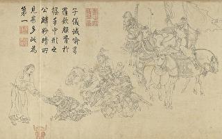 宋畫人物第一 白描大師李公麟和免冑圖