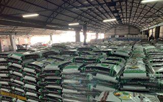 肥料生产供应无虞 可满足农友春耕需求