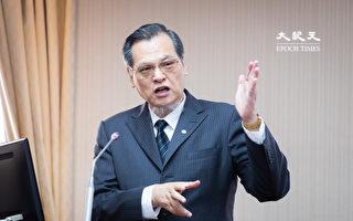 疫情後中共斷ECFA窒息台灣經濟 陸委會:有預判
