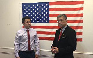 华人郑永佳竞选州参议员 挑战卡范纳