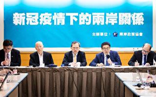 兩岸要合作抗疫 洪奇昌:中共應承認中華民國