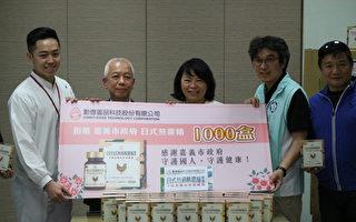 勤億蛋品白手起家  捐贈雞精回饋家鄉
