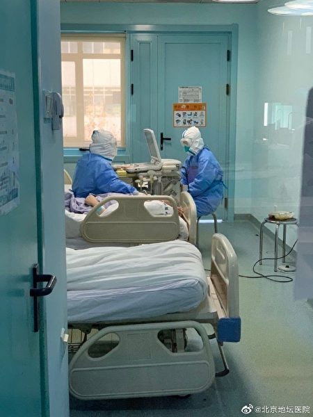 2020年3月22日,北京地壇醫院微博圖片。