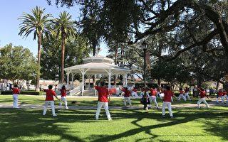 疫情间到公园跳广场舞被罚?洛杉矶警方:该罚但还没罚