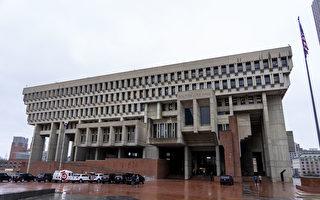 緩解疫情衝擊    麻州、波士頓補助小企業和市民