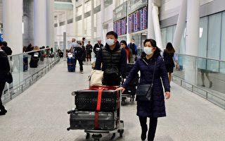 疫情冲击旅游业 加国只提醒 未发旅游禁令