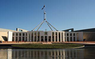 緩解疫情恐慌保護經濟 澳洲將政府推出措施