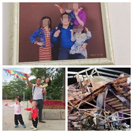 湖南籍一家五口遇難前的照片。(網絡組圖)