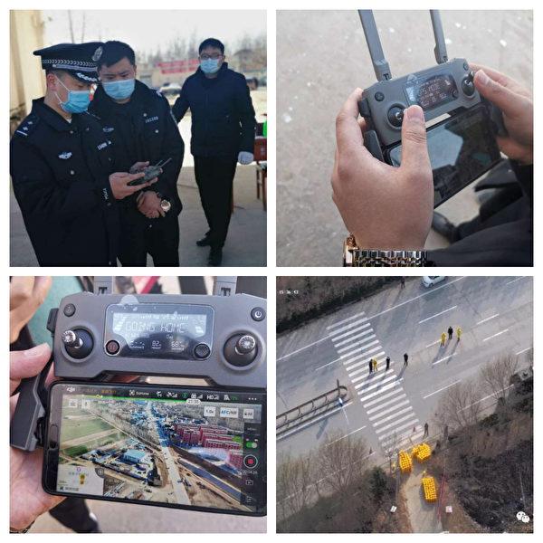 山東省鄆城縣利用無人機進行全方位、無死角的監控。(網絡截圖)