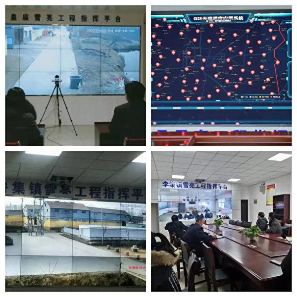 山東省鄆城縣政府利用「雪亮工程」加強對農村地區的控制。(網絡截圖)