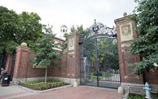 哈佛出现首例中共肺炎阳性  全校学生周日前离校