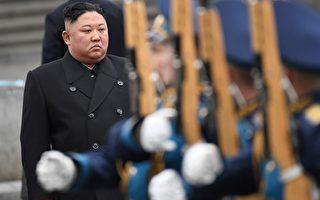 持續抱怨政府 朝鮮高官被金正恩處決