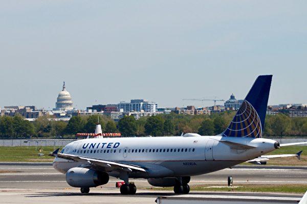 美聯航4月減航班:10%國內20%國際