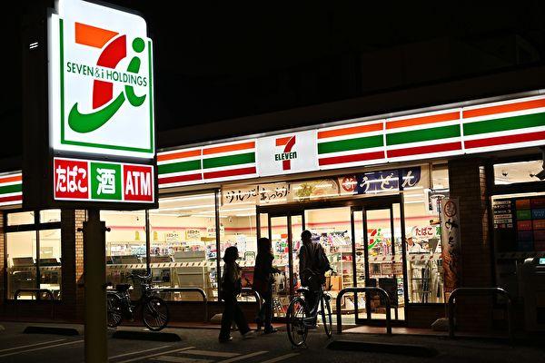疫情下店員自大學畢業 日本超商設公告祝賀