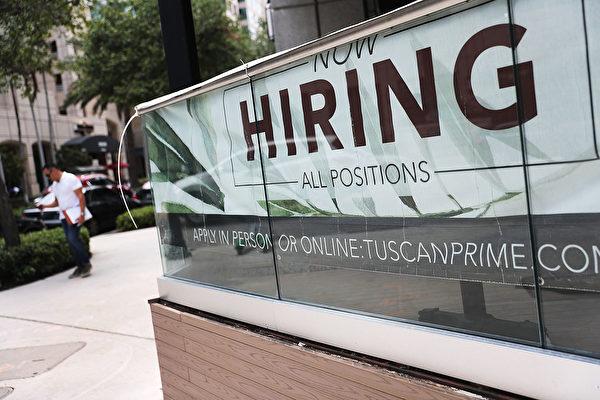 美国2月新增27.3万工作 未受疫情冲击