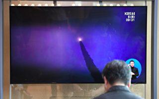 朝鲜发射两枚弹道导弹 日本谴责威胁和平