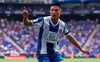 西甲6名球员染疫 中国籍球员武磊在列