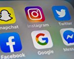 脸书推特拒删除被禁内容 遭俄国法院罚款