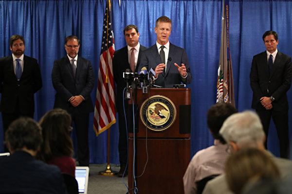 美華人導遊為中共傳遞情報 獲刑四年罰3萬