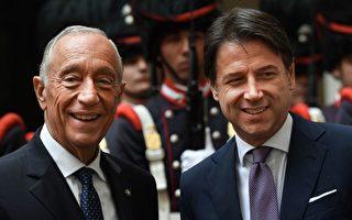 葡萄牙总统接受隔离 应对中共肺炎疫情