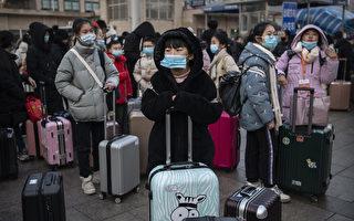 中共肺炎疫情冲击 中国一季度经济或负增长