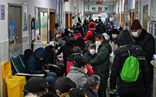 山河清:中共肺炎 中共防控的八大騙術