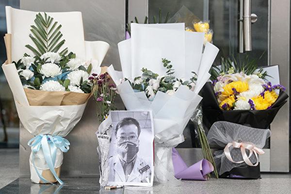 武漢醫生李文亮的死加劇了中共統治危機。(STR/AFP via Getty Images)