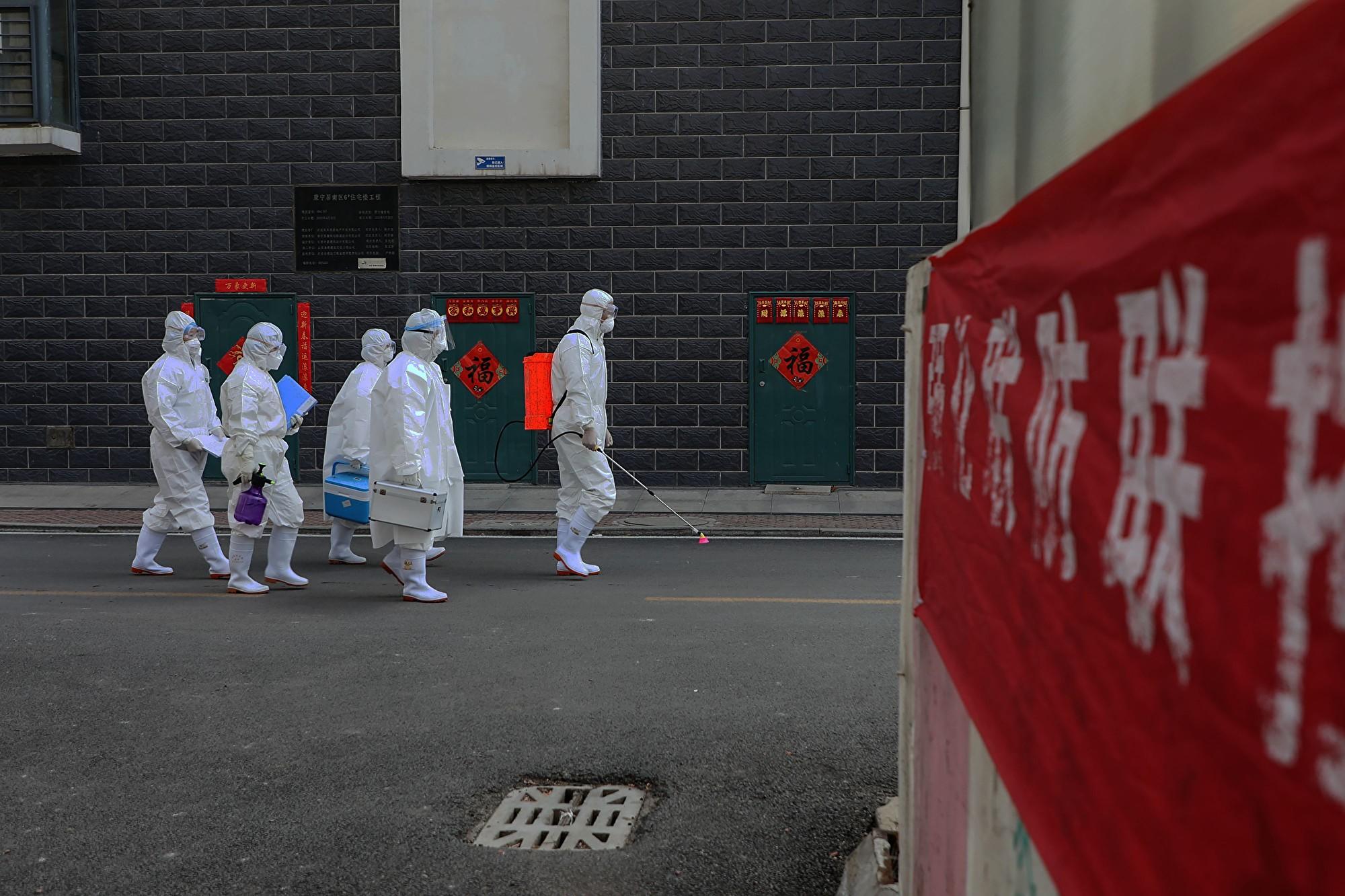 【內幕】濟寧掩蓋疫情 殯儀館拒收肺炎遺體