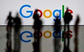 美司法部將對谷歌提起反壟斷訴訟