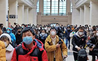 中共封锁疫情真相 医生记者企业家群起反击